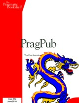 PragPub: Issue #12 cover image
